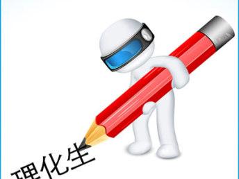 徐州名思教育各个校区地址,家长可以就近选择欢迎来电