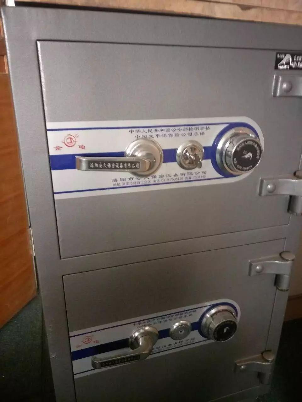 长春净月区保险柜上门维修开锁,保险柜开锁维修电话