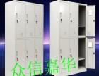 更衣柜浴室更衣柜铁皮柜厂家定做各种款式办公家具