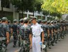 四川省国防教育学院南充校区招生办联系电话及报名方式