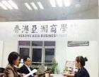 深圳MBA培训选哪家