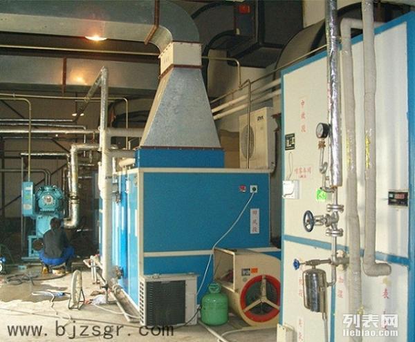 煤改电中央空调防冻液清洗水处理 冷却塔冷凝器清洗 除垢剂