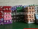 批发各种各种彩色针刺无纺布 装饰用各种彩