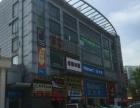 黄花岗文化广场一楼 600平米 商铺