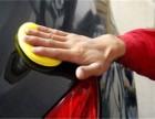 沧州学汽车美容汽车美容培训汽车美容师培训