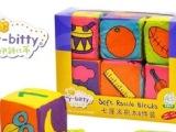 伊诗比蒂 宝宝布积木软布绒制积木6个装婴儿玩具认知早教益智积木