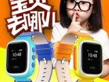 新品儿童智能手表手机GPS定位能打电话手