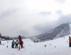 299元九宫山滑雪、隐水洞二日游