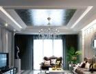 专业承接家庭装修、别墅装修、水电改造、二手房翻新等