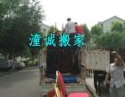 重庆北碚专业搬家公司 北碚蔡家专业搬家服务公司
