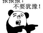 彭州许愿树教育