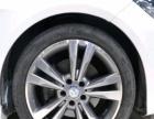 奔驰 E级 2014款 改款 E260L 运动型首付3成或5成可