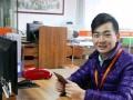 东南亚签证申请(日本、韩国、泰国)较便捷的签证申请