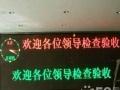现场加工LED发光字显示屏 各种门头广告 标识标牌