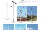 太阳能路灯 路灯 保定太阳能路灯 一体太阳能路灯 保定最好路灯