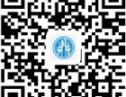 北京问鼎之音专业企业歌制作团队励志歌曲定制朝阳门呼家楼