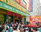 灵川八里街大型文化艺术培训中心暑假招生+项目合作