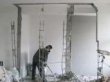 墙体切割房屋加固