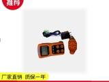 厂家直销CD3(一氧化碳,氧气, )多参数气体检测仪