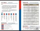 柳州电脑零基础 平面广告设计 淘宝运营推广 CAD制图培训