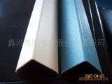 卖PVC护角 塑料护角 防撞护角 防护护角 防护墙角