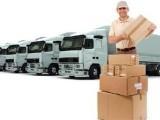 北京到臺灣貨運物流公司,專業長途搬家木箱包裝