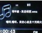 九成新纽曼MP5 (4G)低价转让听歌小必备