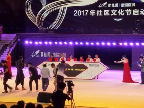 东莞横沥专业晚会活动舞台搭建租赁公司 东莞舞台出租