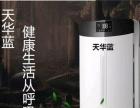 绍兴第一家底价租赁空气净化器