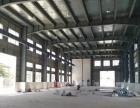 江口厂房4500平方,实用性大,出入方便 100万