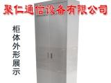 144芯三网合一光纤配线架,SMC材质通用机柜报价