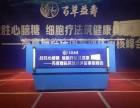 长沙鼎辉舞台彩虹机出租 舞台设备启动道具租赁