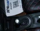 本田飞度2011款 飞度 1.3 手动 舒适版 无事故水淹租赁七