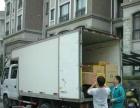 鸿运搬家公司,以专业、专心、专家服务于宿州市民