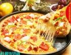 重庆新标杆培训披萨技术接受厨师专业指导,自己动手DIY 比萨