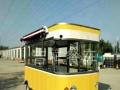流动餐车生产厂商 移动电动小吃车设备 早餐夜宵售货车美食车