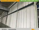 厂家直销alc楼板 河南郑州轻质alc屋面板哪家好