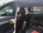 荣威款 1.5 手动 新禧超值版 个人私家车全程4s店保养现车在