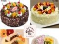 杭州上城西湖风景区龙翔复兴近江南星生日蛋糕免费派送