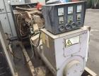 佛山高明区发电机组回收公司