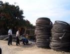 通化废铜回收公司 通化废电缆回收公司 通化废铜废电缆回收