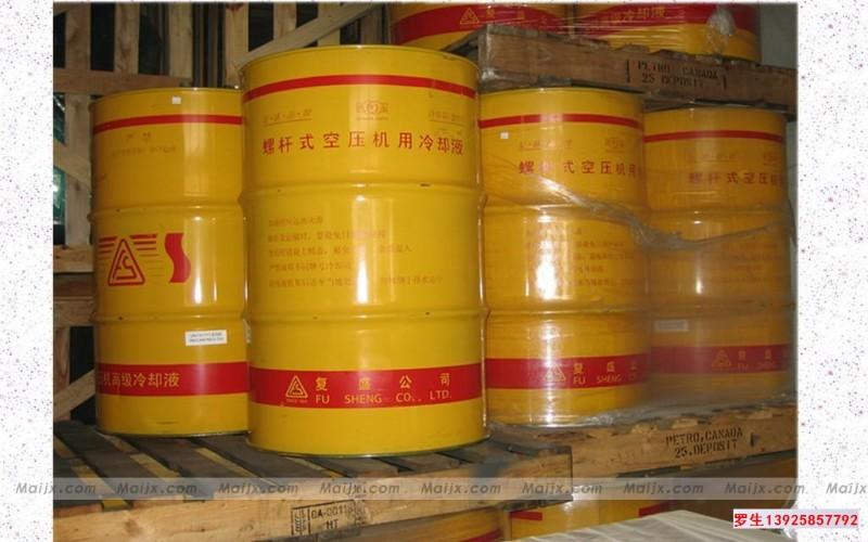广西复盛螺杆空压机高级冷却液