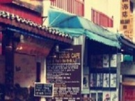 中国国旅团队旅游 国内游 出境游 特惠报价详情点击