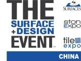 2020年上海铺装墙面地面材料及设计展览会