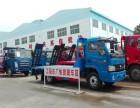 东风天锦5000轴距平板运输车单桥拖车厂家直销处