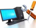 改进IT服务管理流程的九个方面