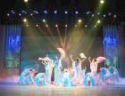 宝安华翎舞蹈年会 性感舞蹈演出 年会排练演出