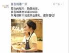 微信朋友圈广告推广