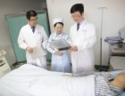 乌鲁木齐爱德华医院尽职奉献 真正实现专科专病专治