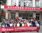 2017年曲靖市中小学教师上岗考试培训